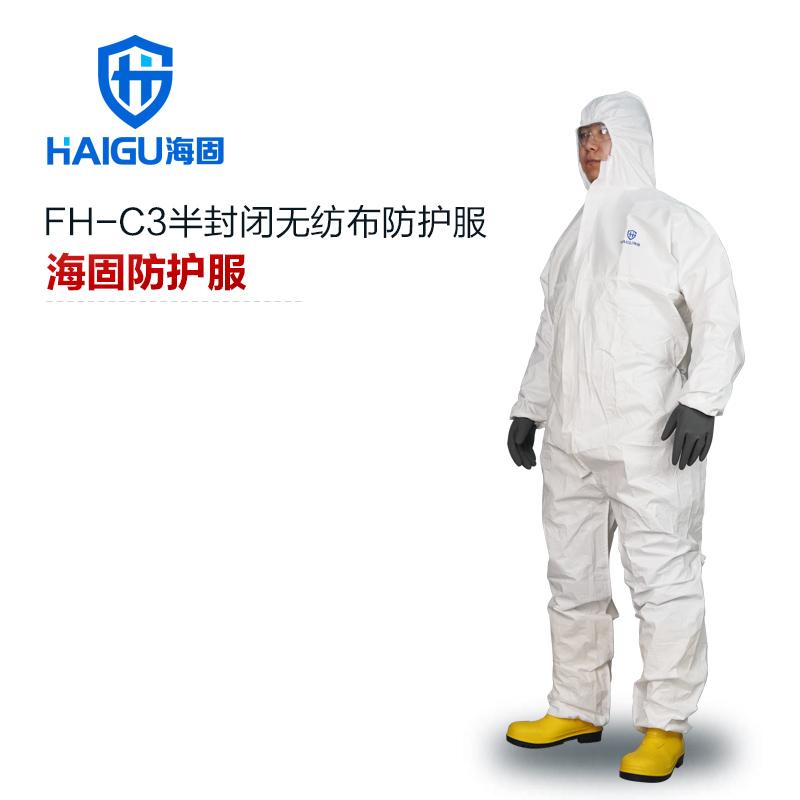 海固FH-C3优越连体防护服 连体防粉尘、油污、静电、病菌防护服